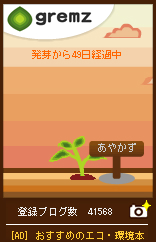 b0018946_18405236.jpg