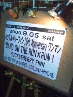Band on the Run×Run×Run!大阪_e0100250_2482135.jpg