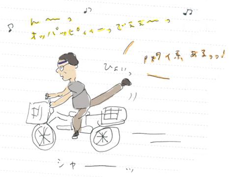 オッパッピーおじさん_b0126653_0503711.jpg