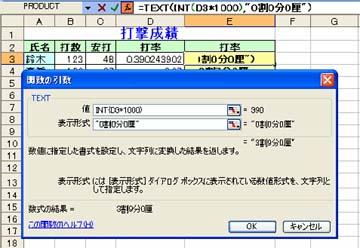 b0186959_2022442.jpg