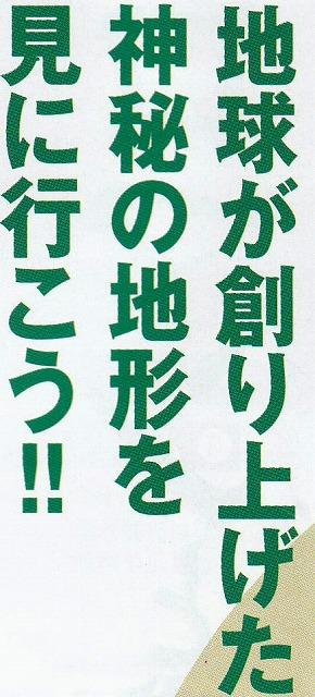 <2009年8月27~28日>フォッサマグナの名峰「雨飾山」(信越国境・頚城)_c0119160_6585.jpg