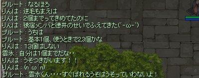 c0146263_1717862.jpg