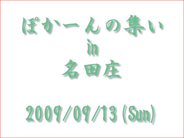 f0052269_18544965.jpg