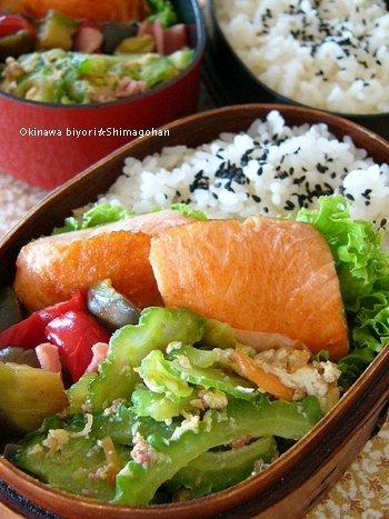 秋休み気分・・・ ☆今日のお弁当♪_c0139375_13405025.jpg