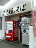 b0055385_13404459.jpg