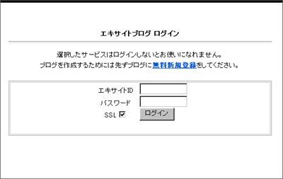 a0029090_1501814.jpg