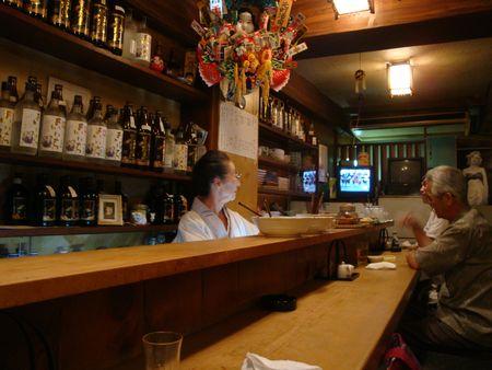 横浜・おでん 元町酒房_e0149596_7472563.jpg
