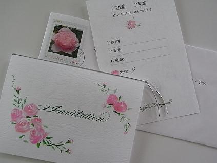 セントセシリアの招待状♪_b0105897_22221315.jpg