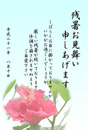 b0161201_183973.jpg