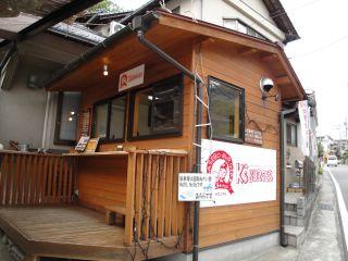 本場、佐世保バーガーのお店はココ!!_e0166301_162812100.jpg