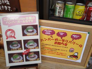 本場、佐世保バーガーのお店はココ!!_e0166301_16305217.jpg