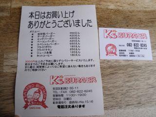 本場、佐世保バーガーのお店はココ!!_e0166301_16331787.jpg