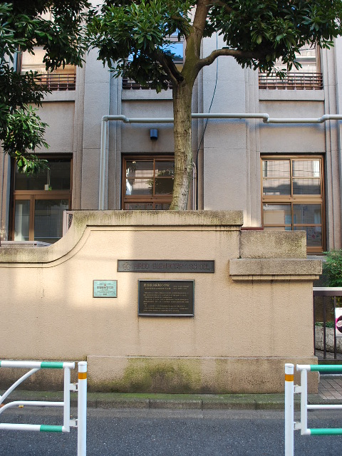 東京都渋谷区立広尾小学校(昭和モダン建築探訪)_f0142606_23465052.jpg