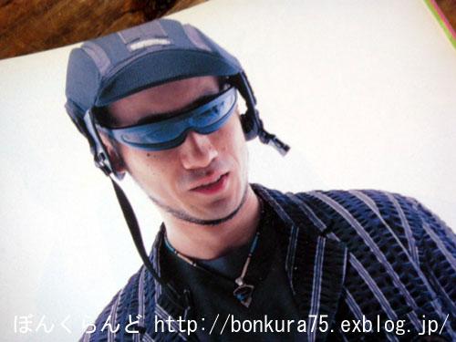 b0080809_19192771.jpg
