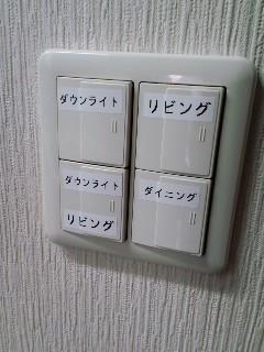 d0044825_19503512.jpg