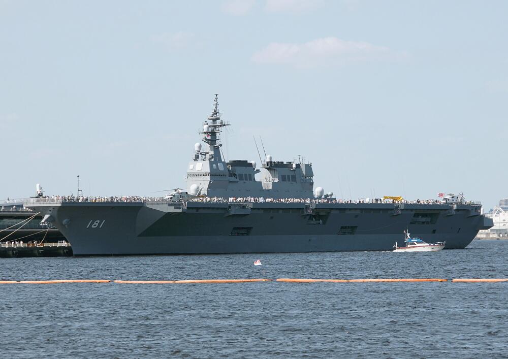 DDH181 護衛艦「ひゅうが」一般公開@横浜大桟橋_d0137627_23492162.jpg