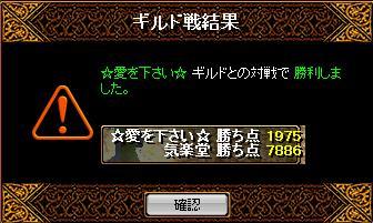 f0152131_0483193.jpg