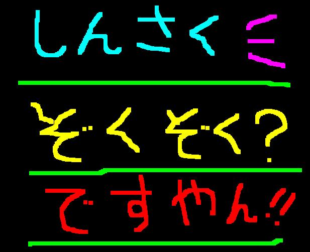 f0056935_952388.jpg