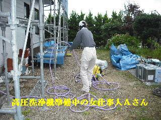 屋根塗装・初日_f0031037_21253769.jpg