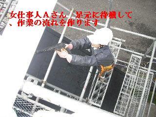 屋根塗装・初日_f0031037_21262223.jpg