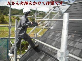屋根塗装・初日_f0031037_21275685.jpg