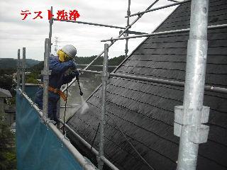 屋根塗装・初日_f0031037_21285159.jpg