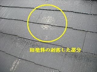 屋根塗装・初日_f0031037_21322427.jpg