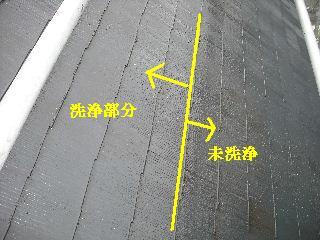 屋根塗装・初日_f0031037_21323351.jpg