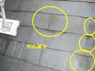 屋根塗装・初日_f0031037_21325835.jpg