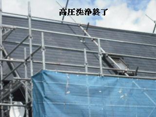 屋根塗装・初日_f0031037_21373166.jpg