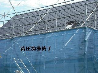 屋根塗装・初日_f0031037_21374135.jpg