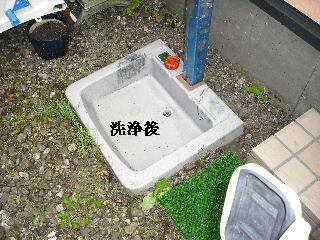 屋根塗装・初日_f0031037_21391645.jpg