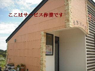屋根塗装・初日_f0031037_21395238.jpg