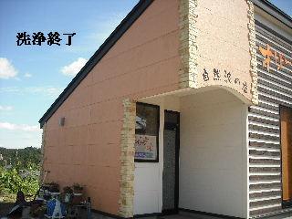 屋根塗装・初日_f0031037_2140152.jpg