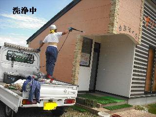 屋根塗装・初日_f0031037_2140216.jpg