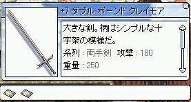 f0158738_7551157.jpg