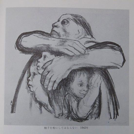 ケーテ・コルヴィッツの画像 p1_25