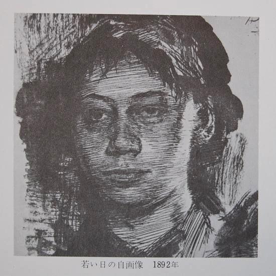 ケーテ・コルヴィッツの画像 p1_28