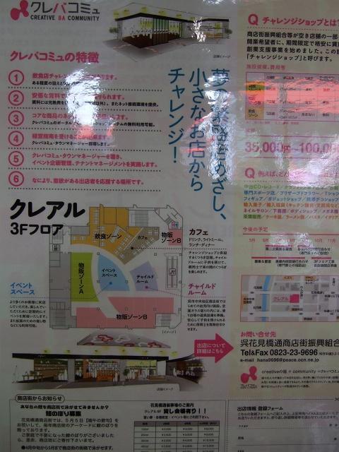 f0029441_11252485.jpg