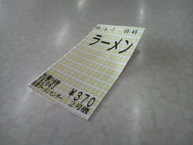 f0150355_10443058.jpg