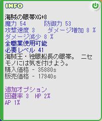 b0128157_1503158.jpg