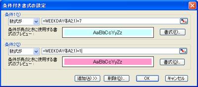 b0186959_15372434.jpg