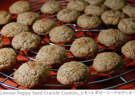 レモンとポピーシードのクッキー_Lemon Poppy Seed Crackle Cookies_a0080964_16503651.jpg