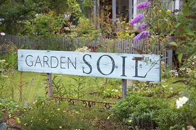 きのう素敵なお庭に出会いました_a0129867_1746232.jpg