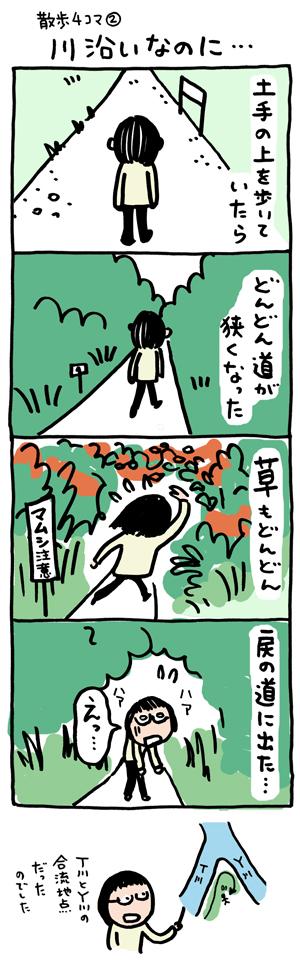 b0172069_14501991.jpg