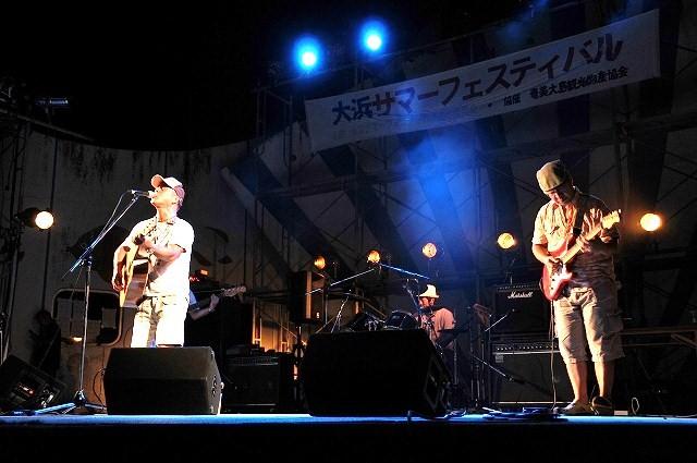 大浜サマフェス'09♪ _f0074571_16391379.jpg