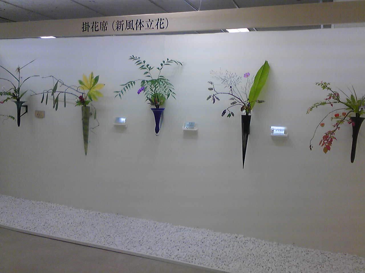 金沢へ・・_b0189573_2034486.jpg