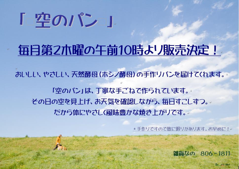 f0164688_1302317.jpg
