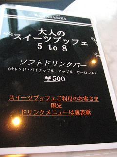 b0032593_8401985.jpg
