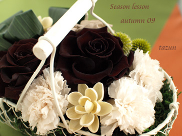 seasonal   lesson  秋09_d0144095_21535983.jpg